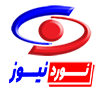 انجمن نورد کاران فولادی ایران